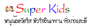 Logo on web-3